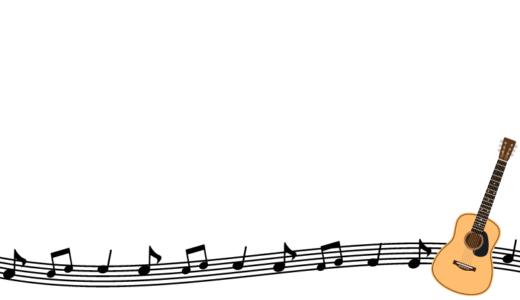 ギターで「ドレミ」の音階を弾いてみよう|「ドレミ」で弾ける曲も紹介