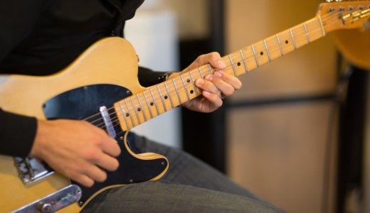 ギターの始め方完全ガイド|ギター初心者が始めにやること
