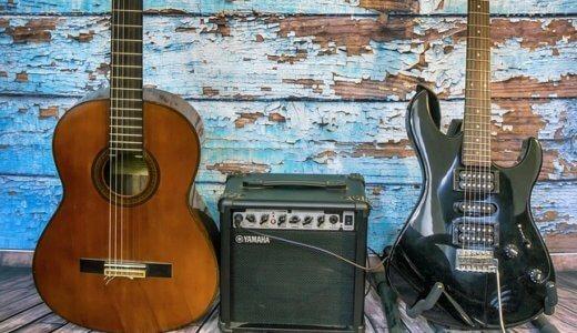 アコギとエレキギターの違い|初心者ならどっちから始めるべき?