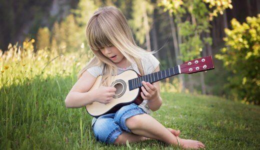 【アコギ】4つのギターコードで弾ける簡単な曲