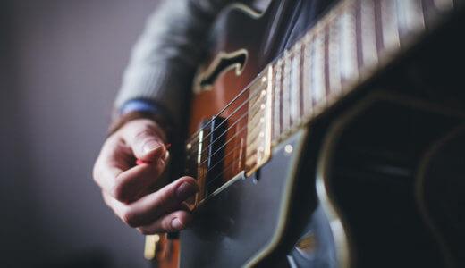 ギターの練習が楽しくなるモチベーションを上げる3つの方法