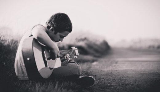 ギター初心者が独学で弾けるようになる練習法