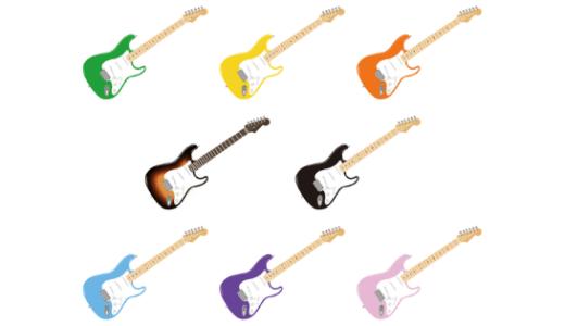 【初心者必見】ギターの種類と特徴|人気の定番モデル