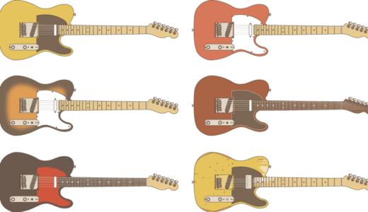 初心者におすすめするギターの選び方