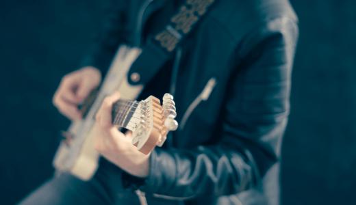 初心者がギターを1ヶ月で上達する方法